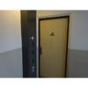 PRIPRAVUJEME!!! NOVÉ !!! DRAŽBA ! 3- izbový byt s príslušenstvom na 1. poschodí na ul. Rúbanisko II 442/75 v Lučenci. DRAŽBA!!!   PRIPRAVUJEME!!!